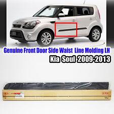 877112K000 Front Door Side Body Waist Line Molding LH For KIA SOUL 2009-2013