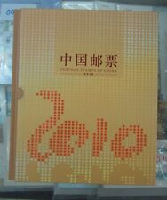 CHINA 2010-1 2010-30 ALBUM Whole Year Full stamps + Booklet + Yellow S/S