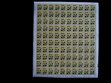Uganda 1969 Flores 5 centavos Original impresión Tiza-revestida de papel estampillada sin montar o nunca montada