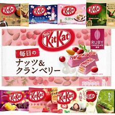 KitKat Japan Citrus Mint Chestnut Sweet Potato Salt Matcha FREE SHIPPING