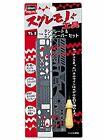 Hasegawa Template / Agma Labor Set (Tl2) JAPAN IMPORT