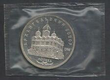 Russia 1991 Arhangelsky Cathedral 5 roubles coin sealed Proof