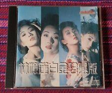 Sandy Lam ( 林憶蓮) ~ 林憶蓮白金珍藏版 ( Japan Press ) Cd