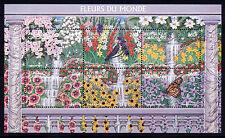 GABON 1997 FLORA FLOWERS OF THE WORLD SHEET OF SIX DIFFERENT SCOTT 892A-F