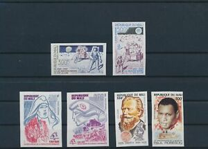 LO16182 Mali imperf mixed thematics nice lot of good stamps MNH
