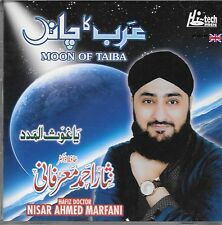 MOON OF TAIBA - NISAR AHMED MARFANI VOL. 5 - NEW NAAT CD - FREE UK POST