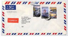 XX335 1980 HONG KONG EXPRESS Cover Commercial Airmail