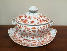 Mottahedeh SACRED BUTTERFLY Oval Tureen & Lid with Underplate