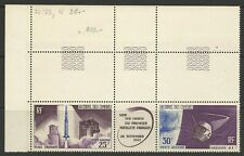 FRANCE / COMORO ISLANDS 1966 1st SATALITE CORNER BLOCK MINT