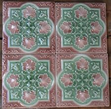 EUROPEAN ANTIQUE ART NOUVEAU MAJOLICA 4-SET TILE C1900