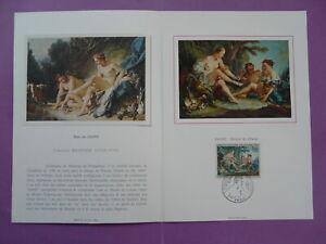 paintings Francois Boucher Diane hunting FDC folder 1970
