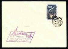 Early Space SPUTNIK 3 DECAY DAY Russia Space Cover (A5397)