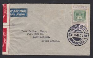 Siam Thailand 1941 WW2 Censored resealed Airmail Cover to South Africa Uncommon