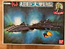 Yamato Super Battleship Bandai