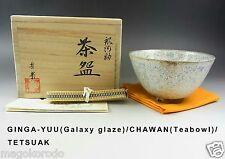 c1885,Japanese,TETSUAKI NAKAO, Winter Galaxy glaze Teabowl ,KIREI-SABI.