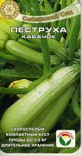 "Zucchini ""Pestrushka"" (Siberian Garden)"