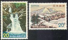 Japón 1973 Nishi-Parque Nacional Chugoku-Sanchi/Montaña/Cascada 2v Set (n24013)