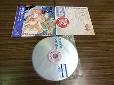 Japanese Anime Laserdisc Bi-shojo Soft Original catalog Special LD