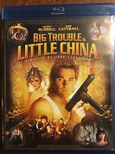 Used Blu Ray - Big Trouble In Little China
