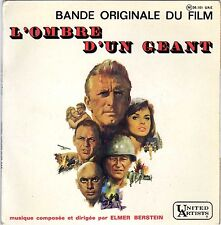 BOF L'OMBRE D'UN GEANT ELMER BERSTEIN FRENCH ORIG EP OST
