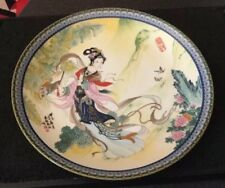 Oriental Imperial Jingdezhen Plate - Legends West Lake -  Chinese Lady 1