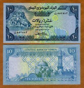Yemen Arab Republic, 10 Rials, 1983, P-18b, UNC
