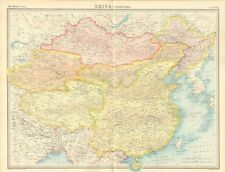1920 ANTIQUE MAP- CHINA, POLITICAL MAP