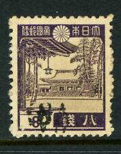 BURMA Japanese Occupation Scott 2N10 Var. Stanley Gibbons J53b 1942 Issue 9G2 7
