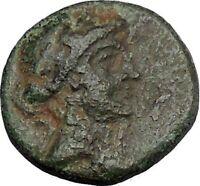 ANTIOCHOS IX Kyzikenos 108BC Seleukid Apollo Artemis Ancient Greek Coin i50479