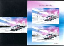 China 2017-29 2018 高鐵 復興號 High Speed Rail Train Double Uncut S/S Stamp + S/S