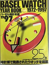 Basel Watch Year Book 1972-1997 Swiss Watch Expo 25th Anniversary Edition F/S