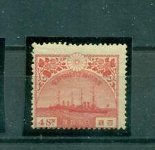 Briefmarken aus Japan mit Falz