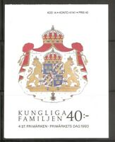 Sweden SC # 2037a King, Queen, Royal Family . Complete Booklet