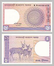 Bangladesh 1 Taka 1982 p6Bc unz.