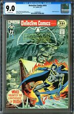 Detective Comics #414 (DC 8/71) CGC 9.0 clean! Neil Adams!