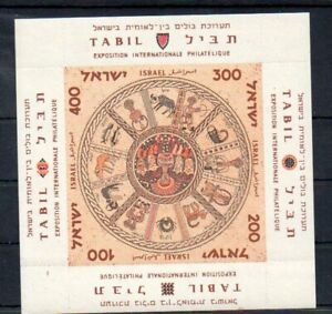 Block of Israel 1957  International stamps exhibition  MNH
