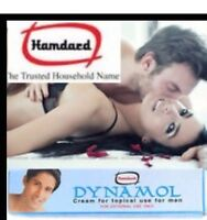 Hamdard Dynamol Tila Herbal for Strengthens the tissues of Male Organ - 10ml