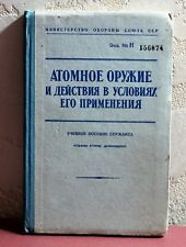 Soviet USSR book how to survive high radiation nuclear atomic weapon use 1956