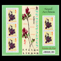 "France 2008 - Chinese New Year ""Year of the Rat"" - Sc 33393a MNH"