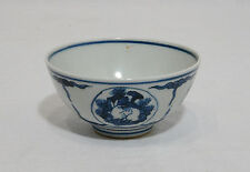 Chinese  Blue and White  Porcelain  Bowl   M952