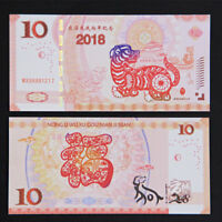 Rare A Piece of China 2018 The Year of Dog 10 Yuan Banknote/Paper Money/ UNC