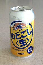 Japanese Kirin Nodogoshi Nama 350 ml Opened Empty Beer Can