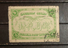 China Dead Letter Office stamp used