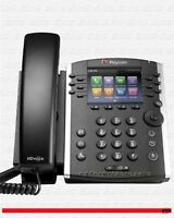 Polycom VVX 410 IP Gigabit Phone (2200-46162-025) POE VVX410 Cleaned (Grade C)