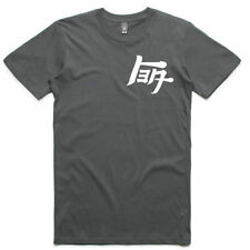 Short Sleeve Basic Tees Retro T-Shirts for Men