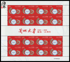 China 2009-21 100th of Lanzhou University stamps full sheet