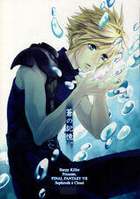 Final Fantasy 7 Vii Ff7 Ffvii Doujinshi Comic Sephiroth x Cloud Azure Recollect