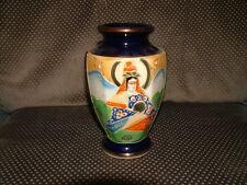 Vintage Japanese Hand Painted Moriage Satsuma Style Woman Vase