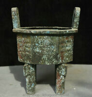 Bronze ancien chinois de 23CM Palais de la dynastie 3 brûleurs d'encens