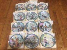 12  Vintage Imperial Jingdezhen Porcelain Red Mansion Plates Orig Boxes & Info